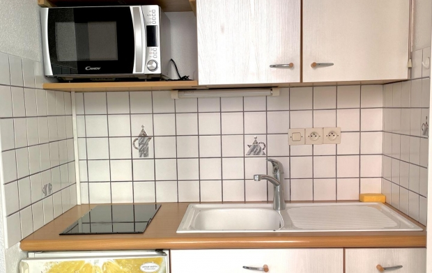 CONFIDENCE IMMOBILIER : Appartement | ANNECY (74000) | 19 m2 | 600 €